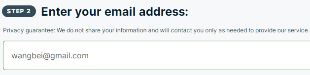 填入Email地址